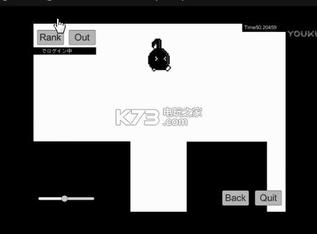 别休息八分音符手游 v3.1.1 官网下载 截图