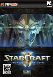 星际争霸2虚空之遗 最新版5项修改器下载