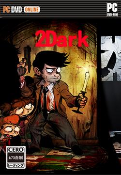 2Dark 汉化硬盘版下载