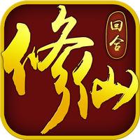 三生三世仙缘 v1.0.3 下载