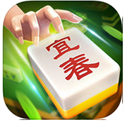 宜春麻将同城游 v1.2 游戏下载