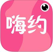 嗨约交友 v1.0 手机软件下载