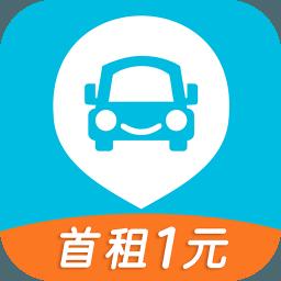 宝驾出行共享汽车官网下载v4.2.4