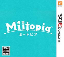 Miitopia 汉化版下载