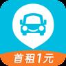 武汉共享汽车 v1.2.5 app下载