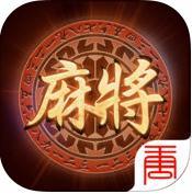 大唐麻将 v3.9 最新版下载