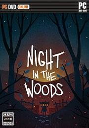 林中之夜硬盘免安装版下载