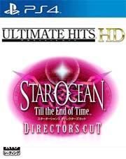 星之海洋3日版
