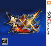怪物猎人xx 试玩版汉化下载