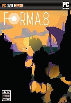 Forma.8免安装硬盘版下载