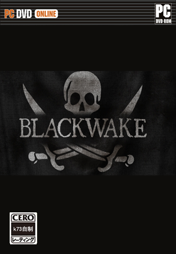 黑色艉流硬盘版下载v0.1.1
