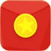 红包神器苹果版