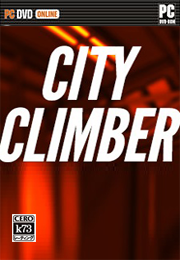 城市攀爬者汉化硬盘版下载