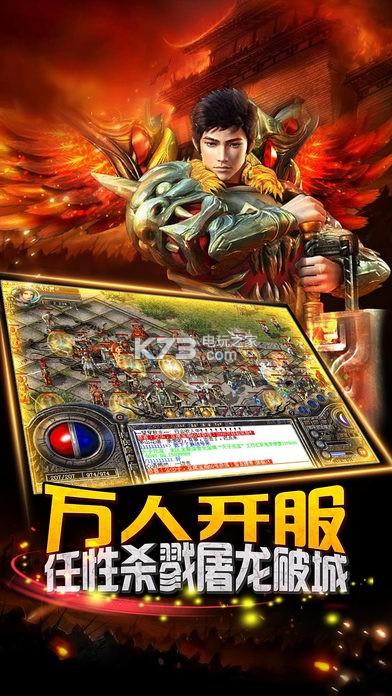 铁血皇城 v1.0 手机版下载 截图