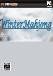 冬季麻将 中文版下载