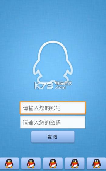 QQ多开助手 v2.0 免费版下载 截图