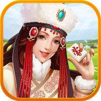 龙腾内蒙古麻将官网下载v1.2.5