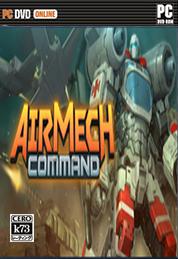 空甲联盟指挥官 中文版下载