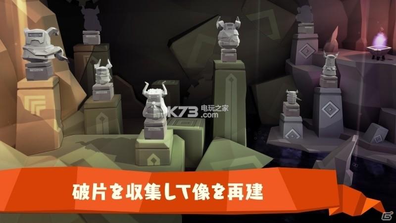 末日冒险遗忘的命运 v1.0.2 中文破解版下载 截图
