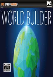 顶级世界建造者 官网下载