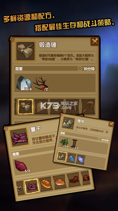 最后一步 v1.1.0 游戏下载 截图