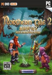 北欧传奇2 汉化硬盘版下载