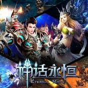 神话永恒下载v1.7.0