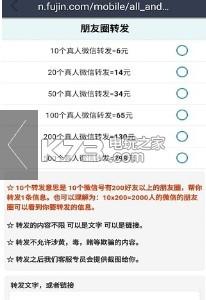 微商快手 v5.0 官网下载 截图