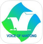 南通发布app手机版下载v2.3.2
