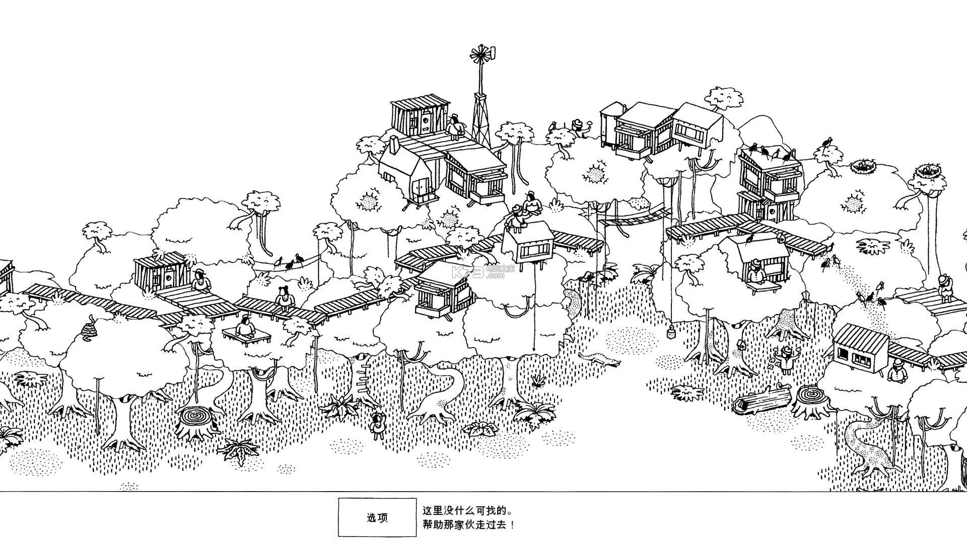 隐藏的人 中文破解版下载 截图