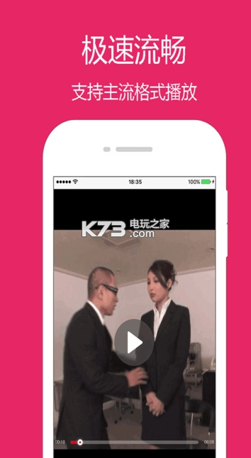 蜜桃快播 v1.0 影院下载 截图