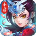 碧血剑 v1.0 手游下载