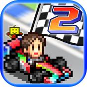 开幕方程式大奖赛GP2 v1.0.8 中文版下载