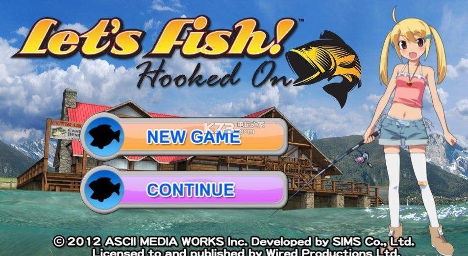让我们一起钓鱼 欧版下载 截图