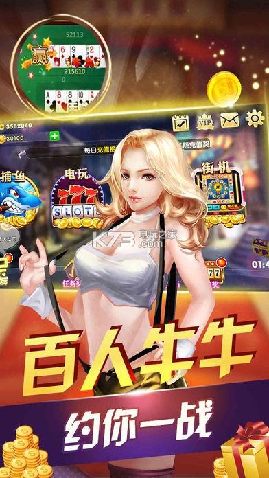 鱼丸游戏刷金币软件_老版鱼丸游戏_鱼丸游戏下载