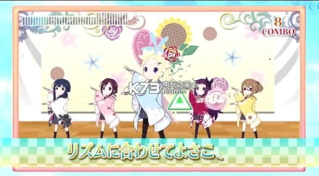 花舞少女夜来祭LIVE 日版下载 截图