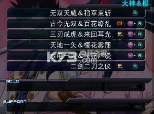 交叉领域计划 双版本中文版下载 截图