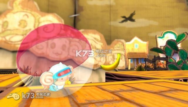 超级猴子球特盛版 美版vpk下载 截图