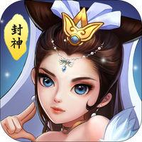 大话封神榜手游 v1.0.0 官网下载