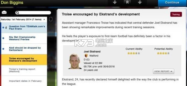 足球经理2014 欧版下载 截图