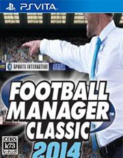 足球经理2014 欧版下载