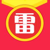 微信红包埋雷软件辅助