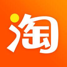 手机淘宝网下载2017v6.10.3