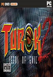 恐龙猎人2邪恶之种 steam正版下载