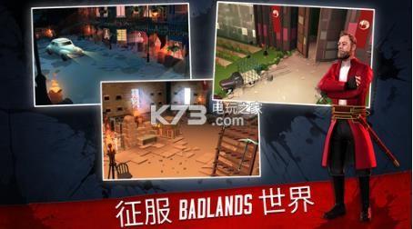 荒地刃战 v1.0 中文版下载 截图