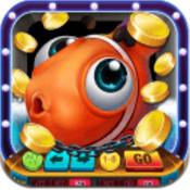 鱼丸疯狂捕鱼下载v7.0.10.0.0