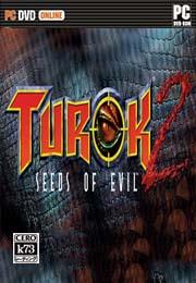 恐龙猎人2重制版 硬盘版下载