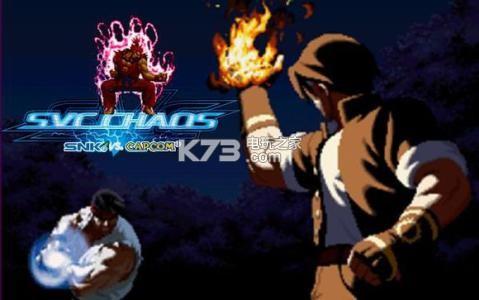 拳皇命运 v1.0 腾讯版下载 截图