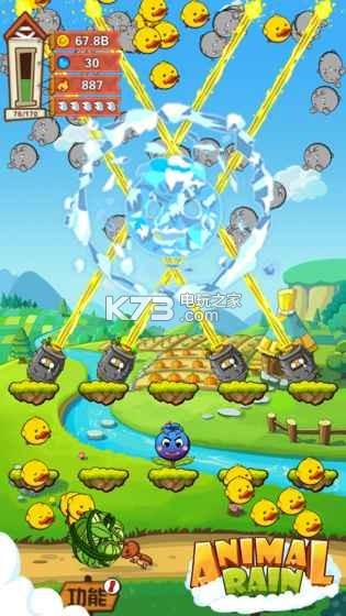 动物雨 v1.0.5 游戏下载 截图