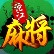 沱江麻将官网下载v1.0